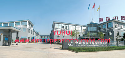 چین Yuyao City Yurui Electrical Appliance Co., Ltd.
